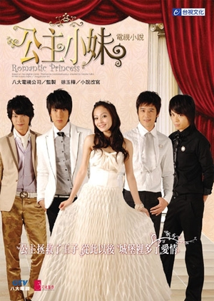 The 3 Classic Taiwanese Dramas That Never Get Old Hotpot Tv Watch Chinese Taiwanese And Hk Tv Shows For Free
