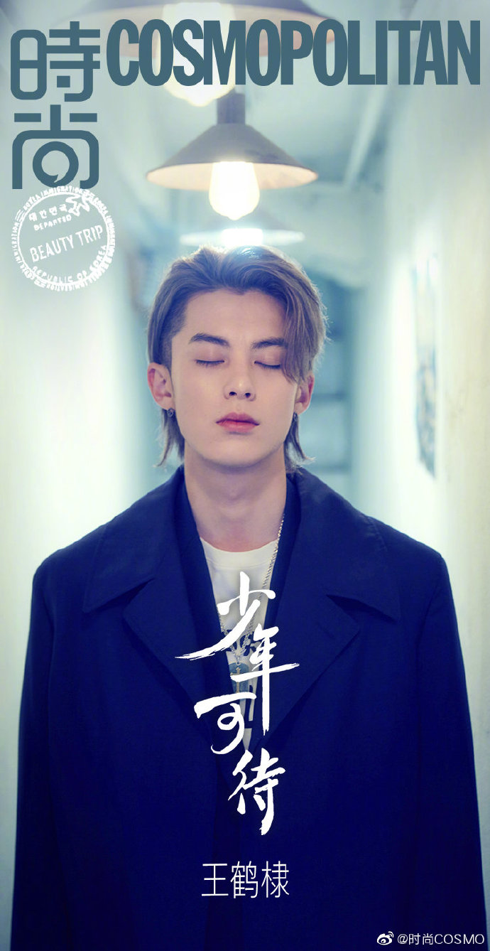 Dylan Wang Shows Off His New Locks Of Hair On Cosmopolitan